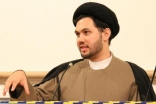 Sayed Ali Abbas Razawi delivered 2013 Milad-un-Nabi lecture at the Ismaili Centre, London.