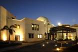 The Ismaili Centre, Dubai.