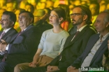 Prince Rahim and Princess Salwa joined the audience for the Sufi Voyage concert on the evening of 10 July at the Altice Arena in Lisbon.