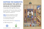 Shifting the Narrative: Exploring the Arts in Muslim Civilisations. A case study of the Aga Khan Museum. ITREB UK