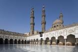 A view of the courtyard of the mosque of al-Azhar in Cairo. Bernard O'Kane