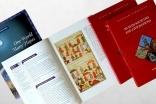 The IIS Secondary Curriculum books