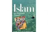 """Islam: An Illustrated Journey"""