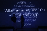 """The theme of """"light"""" featured during the One Jamat celebration, was a reminder that the Imam's guidance is the Nur that guides our path, leading us to a life of service and desire to leave the world better than we found it."""