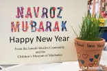All New Yorkers were invited to a community Navroz celebration at the Children's Museum of Manhattan.