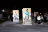 Skate Girls of Kabul installation in the Aga Khan Park