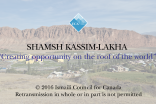 Shamsh Kassim-Lakha will speak at the Ismaili Centre, Toronto on 22 November 2016.