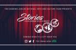 """Diamond Jubilee Theatrical Production called """"Stories"""" launches soon in USA!"""