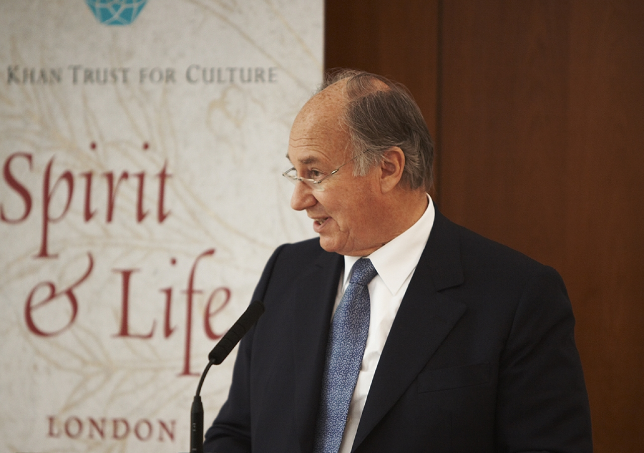 Mawlana Hazar Imam speaking at the inauguration of the Spirit & Life Exhibition, London, 12 July 2007.