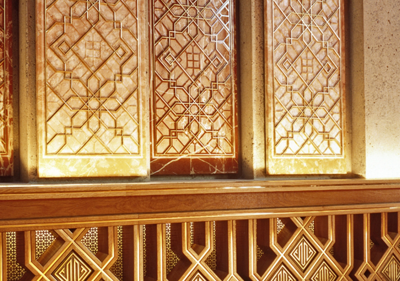 Calligraphy and patterns define the interior of the Centre.
