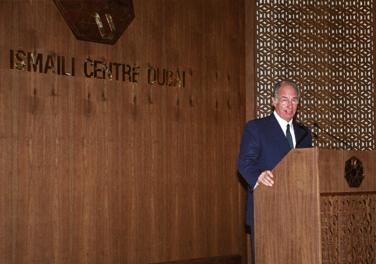 Mawlana Hazar Imam speaking at the Foundation Ceremony of the Ismaili Centre, Dubai.