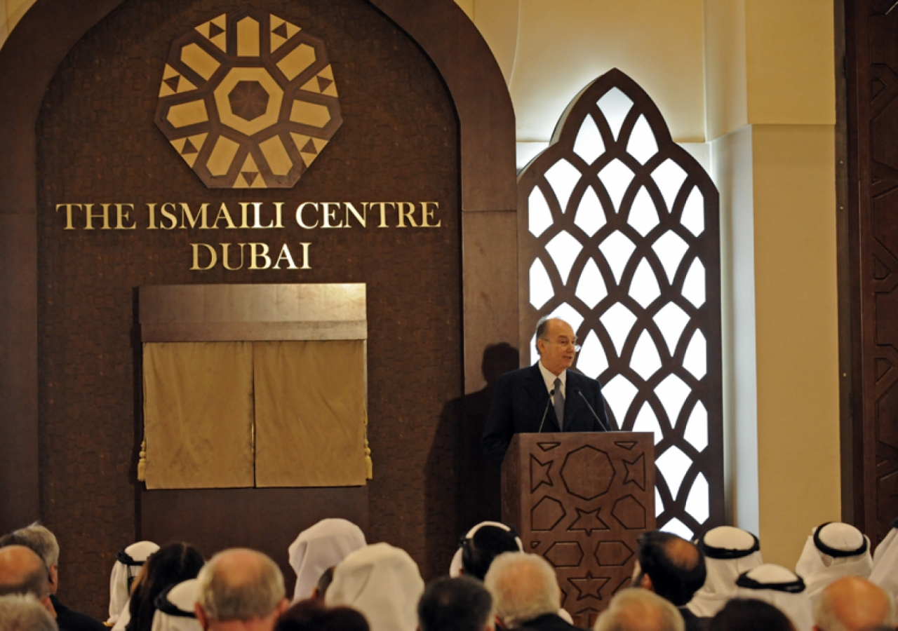 Mawlana Hazar Imam addresses the guests at the Opening Ceremony of the Ismaili Centre, Dubai.