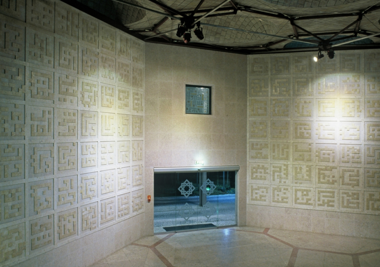 All together, One: The walls recite the 99 attributes of Allah.