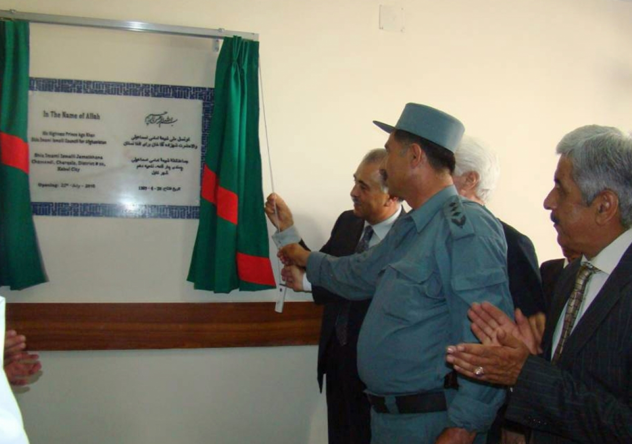 The plaque unveiling at the opening ceremony of Chamandi Jamatkhana in Kabul.