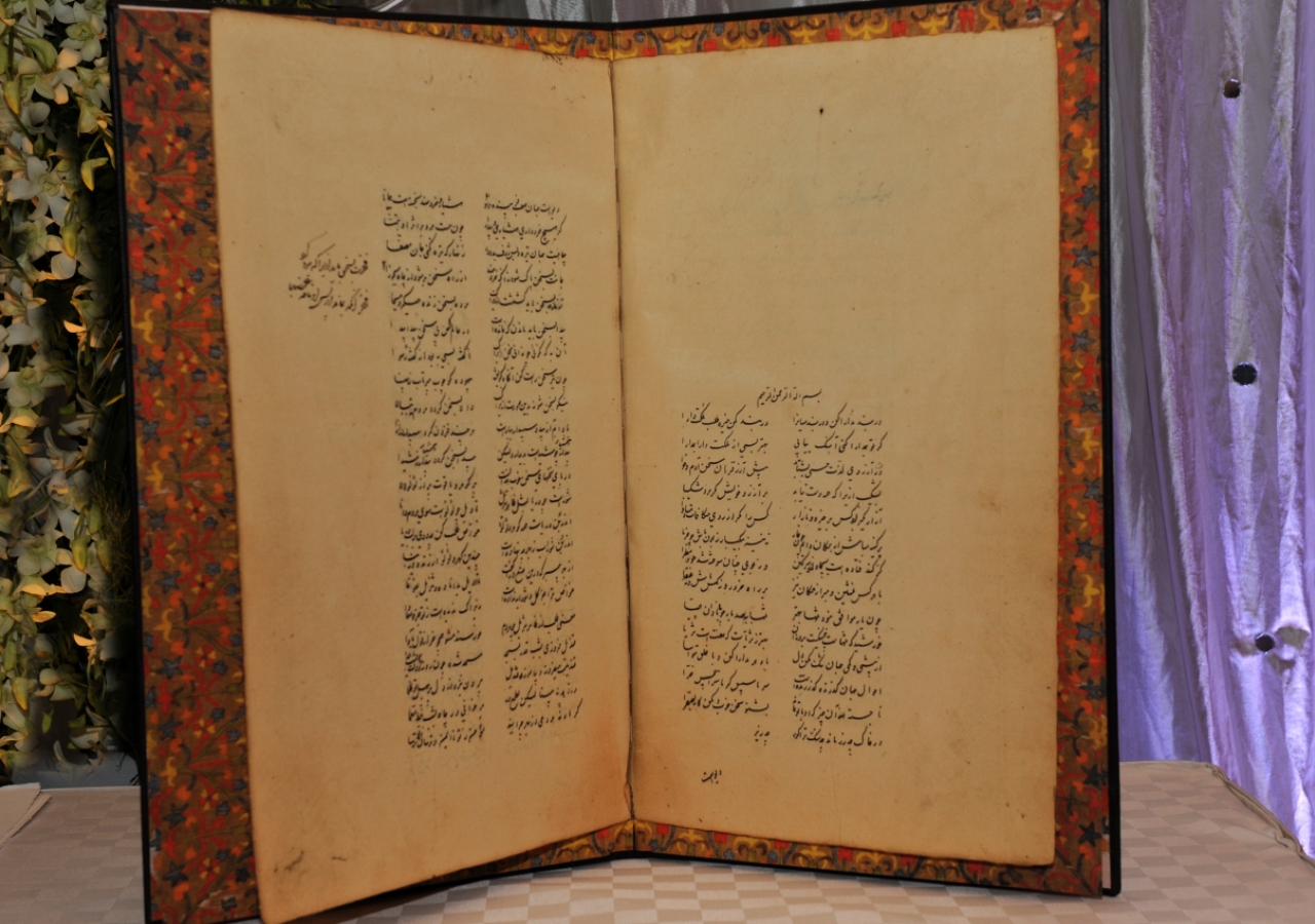 Mawlana Hazar Imam was presented with a gift of a Qajar manuscript of Nasir Khusraw's Diwan. The Persian manuscript dates from AH 1257 (1841 CE).