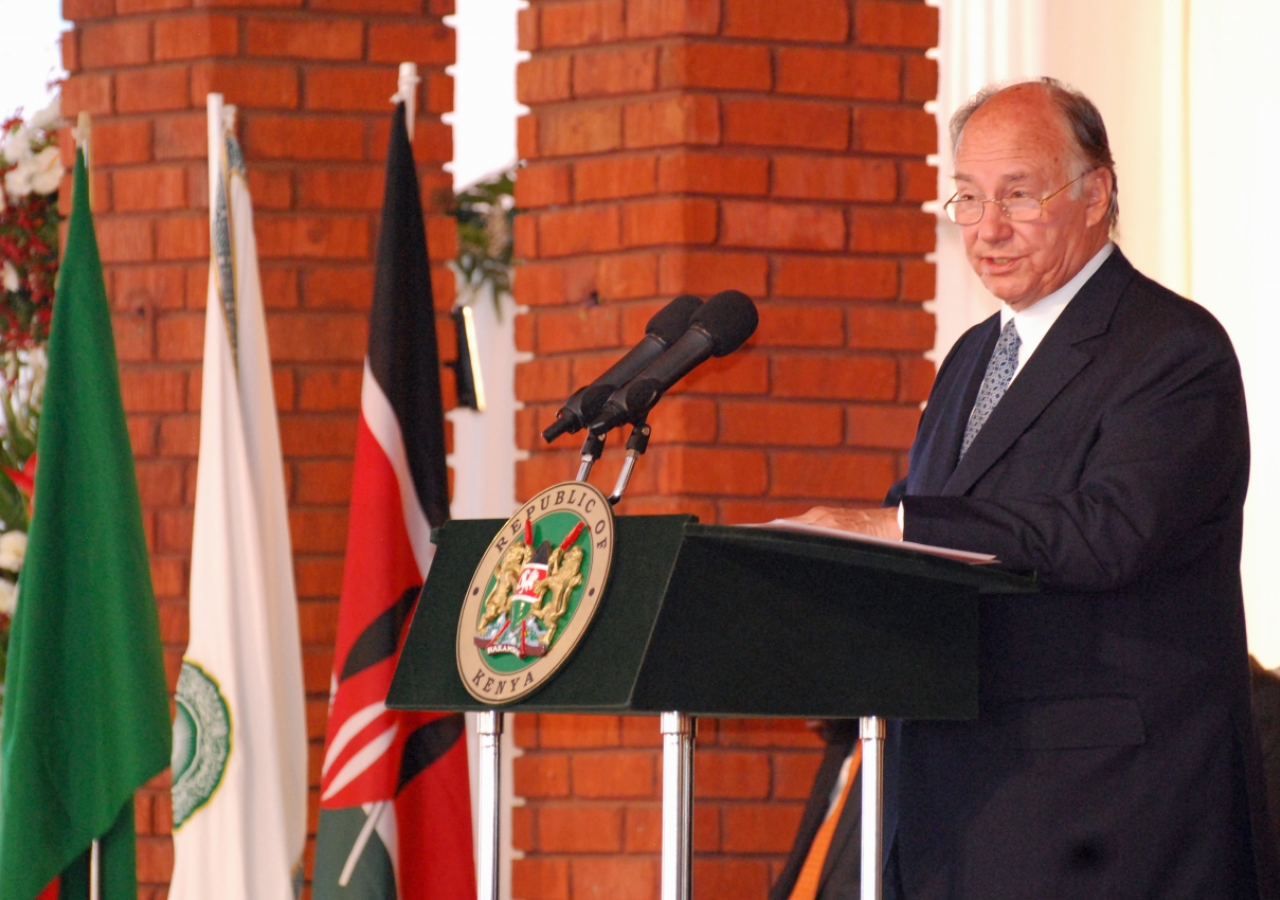 Mawlana Hazar Imam addresses the gathering at the inauguration of the Aga Khan University Hospital Heart and Cancer Centre in Nairobi.
