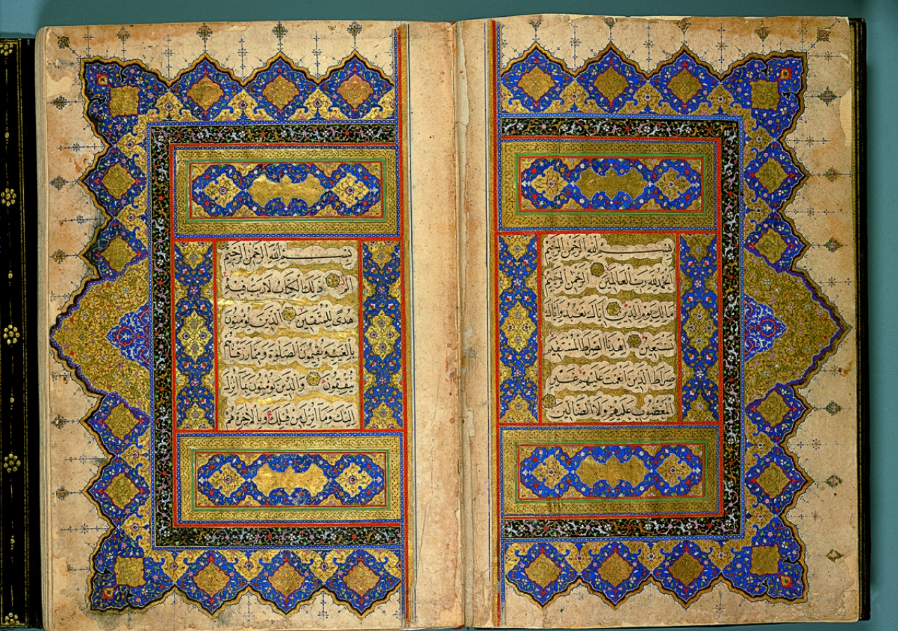 Qur'an manuscript - Istanbul, Turkey, about 1500. Paper, opaque watercolour, gold, ink.