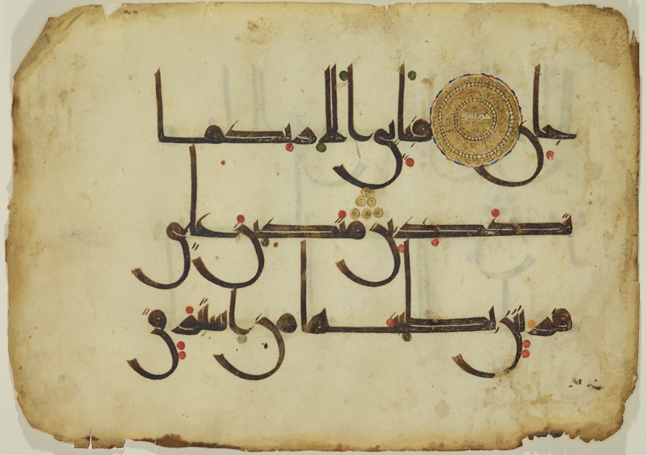Qur'an folio (Q 4: 52-56) - Central or western Islamic lands, about 900-1000. Parchment, ink, colour, gold.