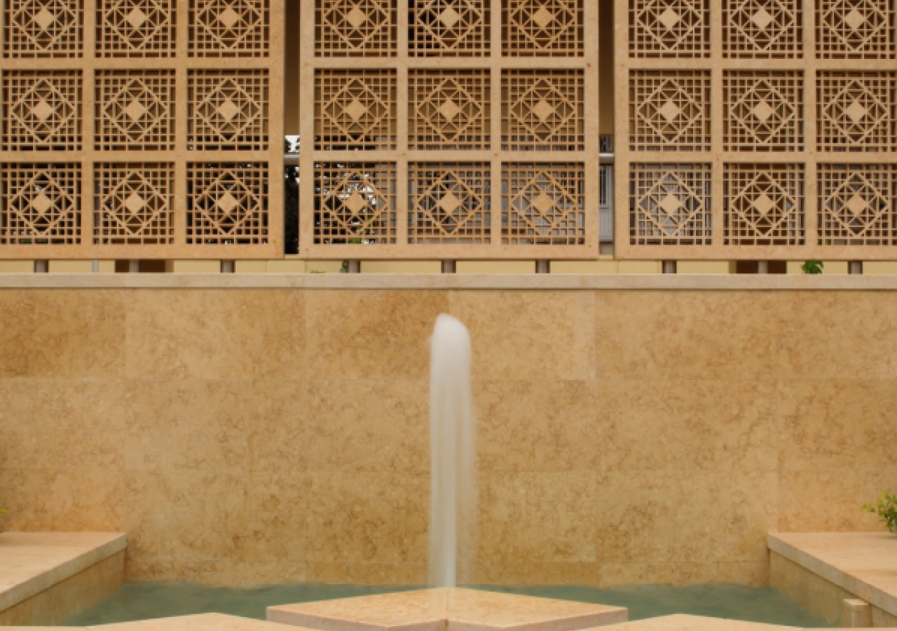 Water trickles from a fountain in the Grand Courtyard of the Ismaili Jamatkhana and Centre, Kinshasa.