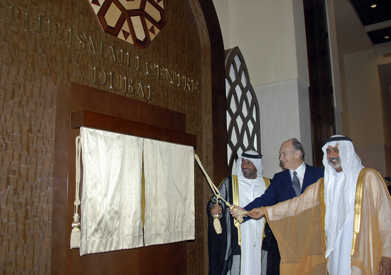 Mawlana Hazar Imam is joined by His Highness Sheikh Ahmed bin Saeed Al Maktoum (left) and His Highness Sheikh Nahyan bin Mubarak Al Nahyan for the unveilling of the ceremonial plaque marking the opening of the Ismaili Centre Dubai.