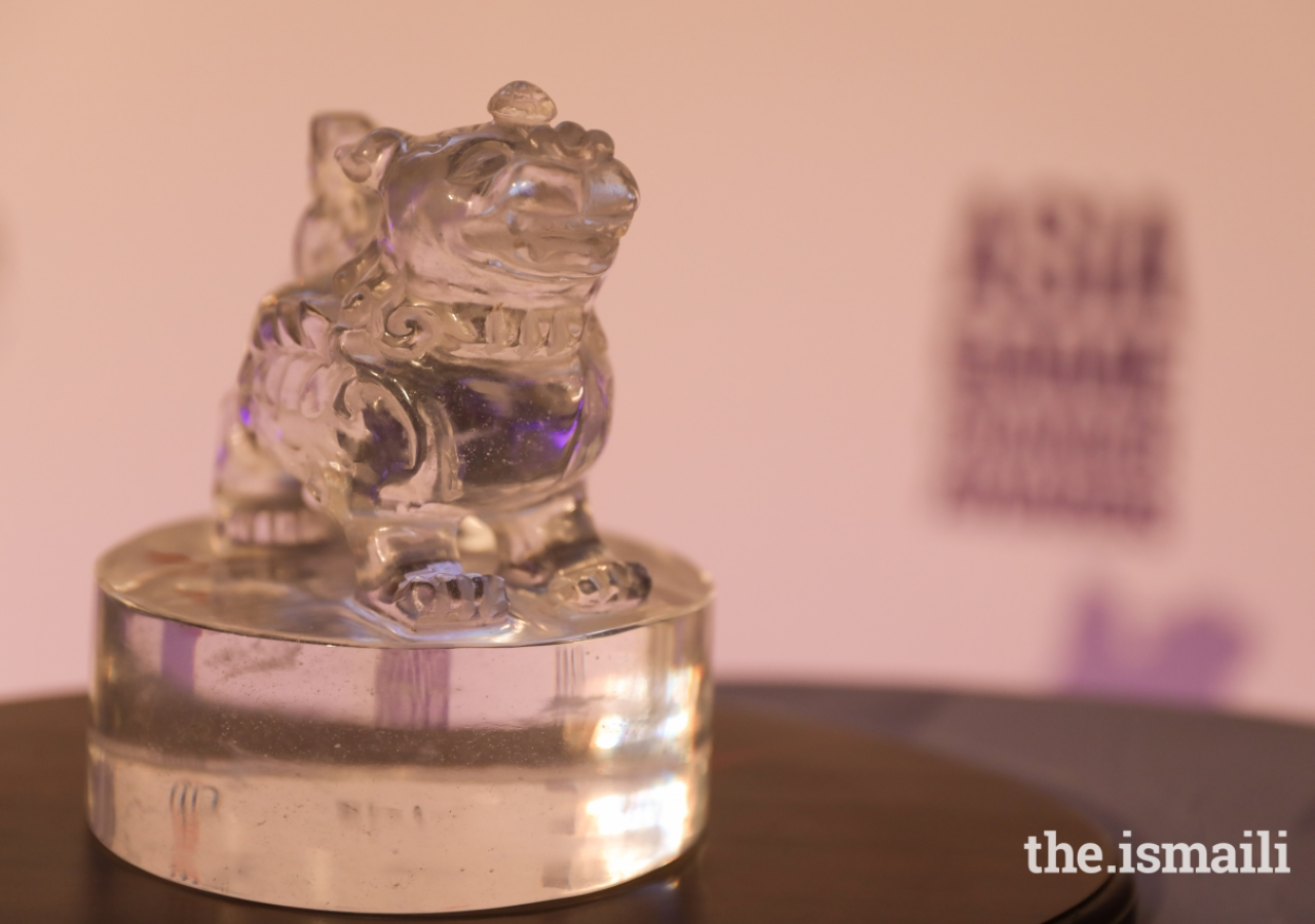 The award that Mawlana Hazar Imam as well as other #AsiaGameChangers received.