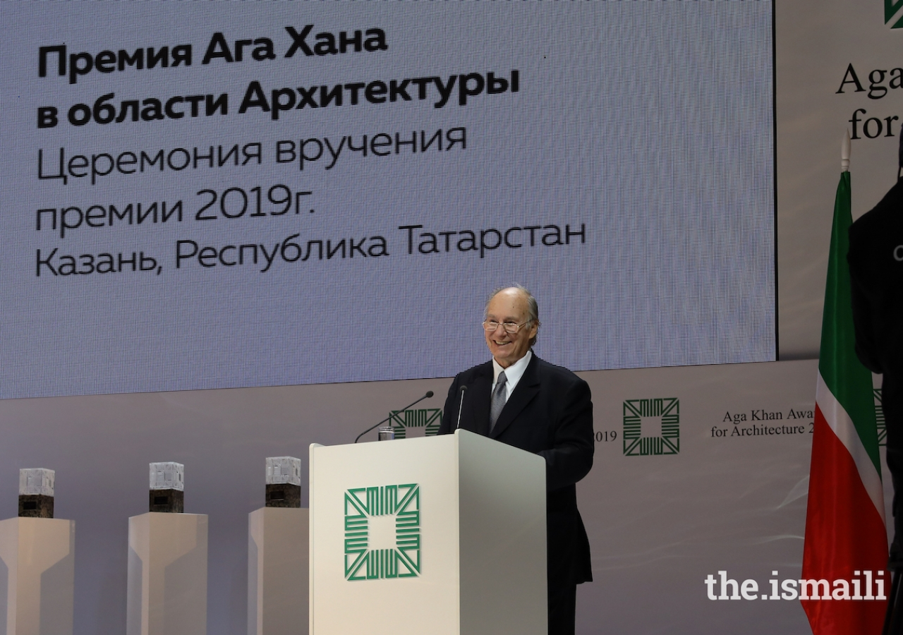 Mawlana Hazar Imam enjoys a light moment while addressing guests at the Aga Khan Award for Architecture Ceremony in Kazan on 13 September 2019.