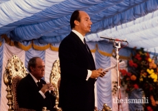 At the Foundation Ceremony of the London Ismaili Centre, Mawlana Hazar Imam welcomes Lord Soames, Lord President of the Council in U.K., and last interim Governor of Rhodesia (left), 6 September 1979.