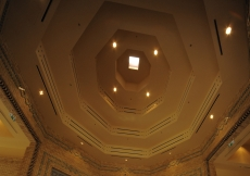 The ceiling above the foyer at the Main Entrance in the Administration area.
