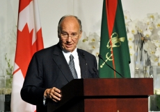 Mawlana Hazar Imam addresses the gathering at the Foundation of the Ismaili Centre, the Aga Khan Museum and their Park in Toronto.