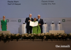 Razia Alam is honoured at the Aga Khan Award for Architecture Ceremony 2019 for her work on the Arcadia Education Project in Bangladesh.