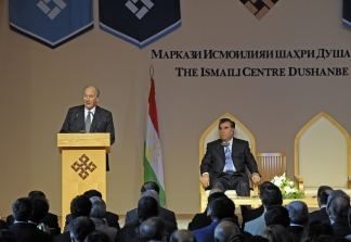 Mawlana Hazar Imam speaks during the Opening Ceremony of the Ismaili Centre, Dushanbe, as President Emomali Rahmon looks on.