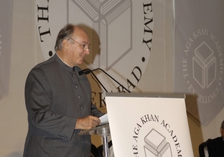 Mawlana Hazar Imam, speaking at the Foundation Stone Laying Ceremony of the Aga Khan Academy, Hyderabad, on 22 September 2006.