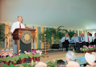 His Highness the Aga Khan speaking at the opening ceremony of the Smithsonian Folklife Festival.