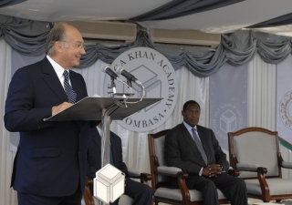 Mawlana Hazar Imam speaking at the foundation stone laying ceremony for the new campus of the Aga Khan Academy, Mombasa.