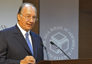 Mawlana Hazar Imam speaking at the inauguration ceremony of the Aga Khan Academy, Hyderabad.