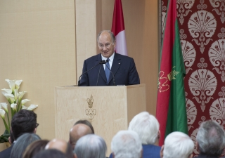 Mawlana Hazar Imam speaking at the opening ceremony of the Ismaili Centre Toronto and Aga Khan Museum.