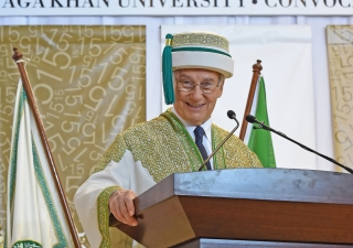 Mawlana Hazar Imam speaking at AKU's convocation ceremony in Dar es Salaam, Tanzania.