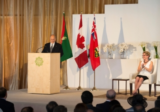 Mawlana Hazar Imam speaking at the inauguration of the Aga Khan Park.