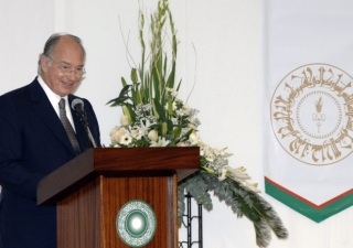 Mawlana Hazar Imam speaking at the launch of the Faculty of Health Sciences of the Aga Khan University.