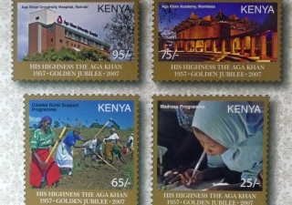 The four commemorative stamps depict important initiatives of the Aga Khan Development Network in Kenya and the East African region.