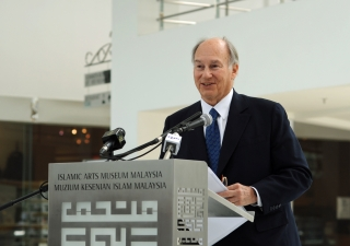 """Mawlana Hazar Imam addresses guests gathered for the opening of """"Treasures of the Aga Khan Museum: Architecture in Islamic Arts"""" at the Islamic Arts Museum Malaysia."""