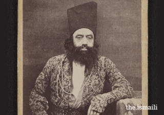 The new IIS publication sheds light on the remarkable life and career of the 46th Ismaili Imam - Mawlana Hasan Ali Shah.