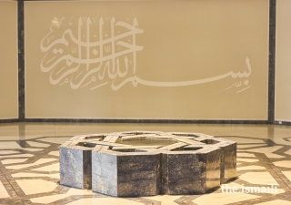 The Ismaili Center UK's entrance showcases Bismillah-ir-Rahman-ir-Rahim, in the name of Allah the most Beneficient, the most Merciful.