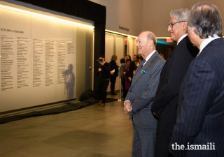 Prince Amyn, Ismaili Council for Canada President Malik Talib, and AKDN Resident Representative for Canada Dr Mahmoud Eboo admire the donor wall after its unveiling at the Aga Khan Museum in Toronto.