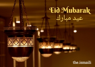 Eid al-Adha reminds us of the love, devotion, and sacrifice of Hazrat Ibrahim and Hazrat Ismail (peace be upon them).