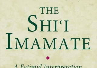 The Shi'i Imamate, by Sami Makarem