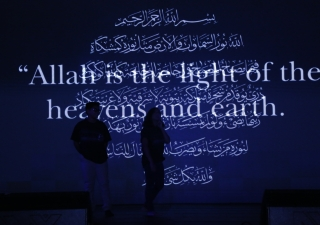 "The theme of ""light"" featured during the One Jamat celebration, was a reminder that the Imam's guidance is the Nur that guides our path, leading us to a life of service and desire to leave the world better than we found it."