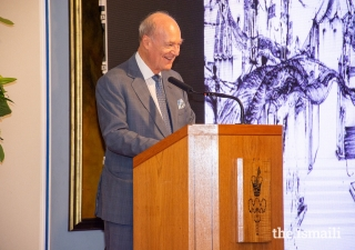Prince Amyn delivers remarks at the inauguration of the Seeing Through Babel exhibition at the Ismaili Centre, London.