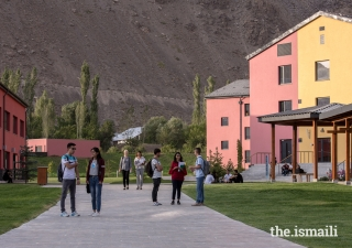 The Khorog Campus of the University of Central Asia.